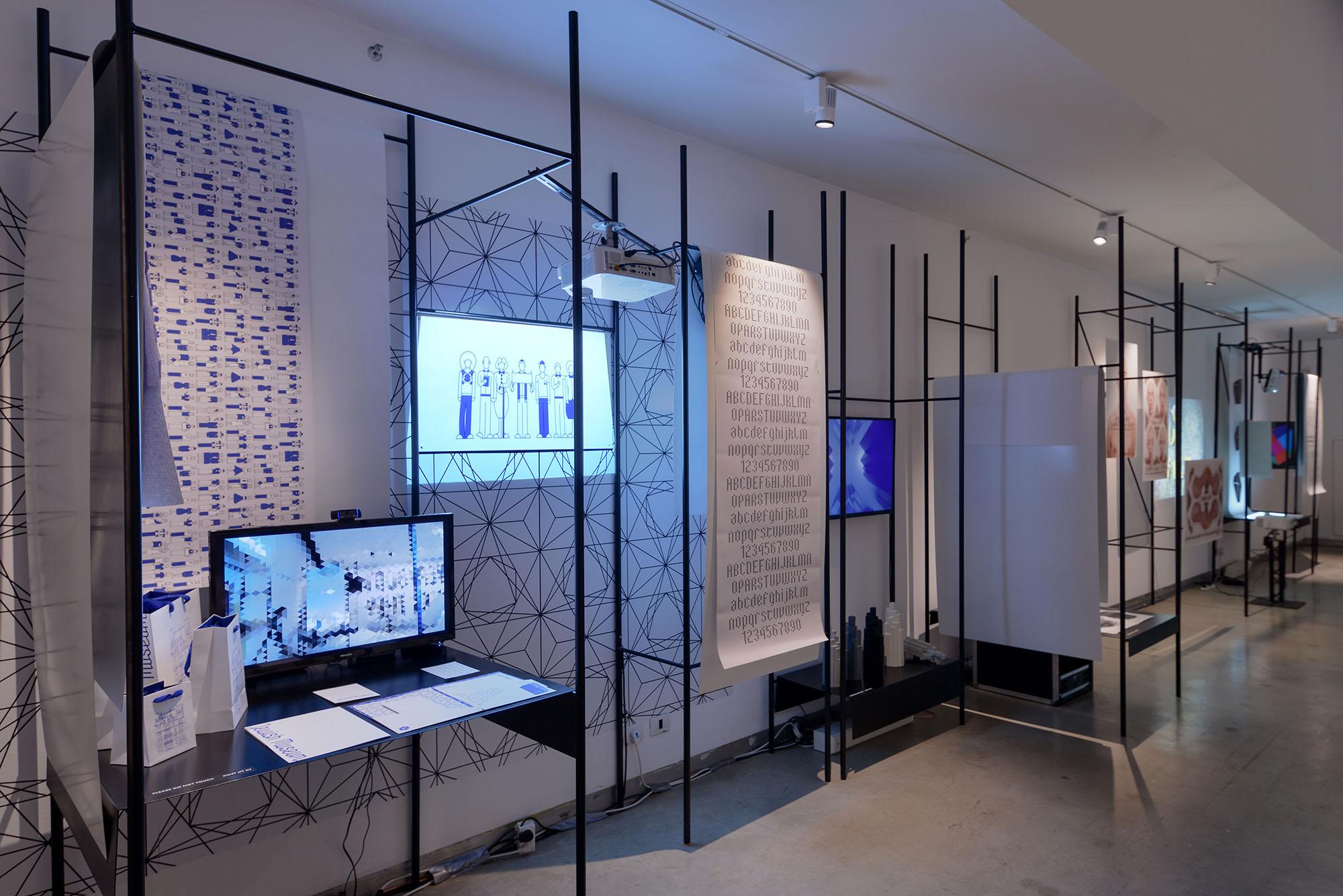 process_jewish-museum-rebranding_1